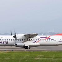 Taiwan's Legislature passes amendment punishing airlines for sudden closure