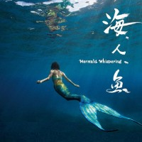 Eco-themed 'Mermaid Whispering' to be aired on Taiwan Indigenous Television April 7