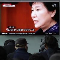 南韓前總統朴槿惠一審獲判24年刑期