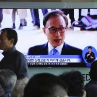 李明博一審快報:15年有期徒刑、130億韓元罰金