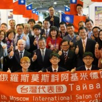 Taiwanese delegation shines at Intl. Inventions Salon in Moscow, Russia