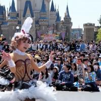 Tokyo Disneyland celebrates 35 year anniversary