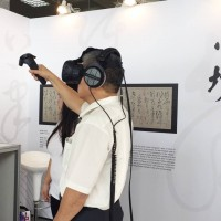 Themes announced for Taiwan'spremiereICT trade show, COMPUTEX