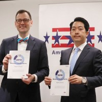 AmCham Taipei expresses support for U.S. return to CPTPP