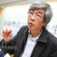 《紐時》:台灣取代香港 成為亞洲言論自由堡壘