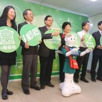 全台首家數位郵局啟用 智慧機器人駐點