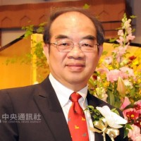 Former Nobel Prize nominated physicist appointed Taiwan's new education minister