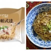 Two Taiwanesebrands maketop 10 Instant Noodles list byRamen Rater