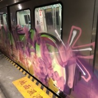 Three Spaniards wanted after defacingKaohsiung MRT with graffiti