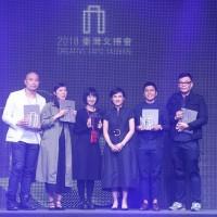 文博之夜致敬百工百業 文化部11月推臺北時裝周