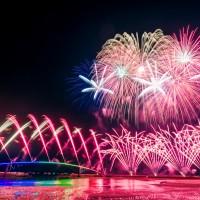 Penghu Ocean Fireworks Festival kicks off with a range of shows