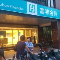 Taiwan Economy might face four major risks next year: Fubon Bank