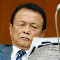 【森友】日財務省做出處分 麻生:我不會辭職