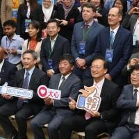AIT:美國持續支持臺灣參加WHA