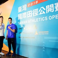Taiwan Athletics Open to kick off in Taipei next month