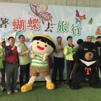 Taiwan's Tourism Bureau and Soil and Water Conservation Bureau jointly promote rural village tours