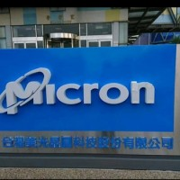 US chipmaker Micron to boost hiring in Taiwan to fight China poaching
