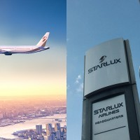 Taiwan's StarLuxairlines receives MOTC permit, will start operations in 2020