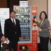 Cisco to set up innovation center in Taiwan: President Tsai
