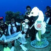 World's deepest underwater mailbox opens near Taiwan's Green Island