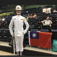 海軍儀隊隊員•躋身國際賽8強 蘇祈麟高喊「我愛台灣」