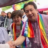 東京舉辦彩虹遊行 在野黨領袖強調社會需認同差異性