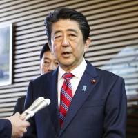 日本最新民調:安倍支持率下滑7%