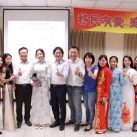 New migrants on Taiwan's KinmenIslandscelebrate with NIA
