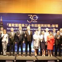 外交部:臺與歐盟共享核心價值 盼雙邊持續加強合作