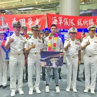Taiwanese Navy honor guard receives heroic homecoming celebration