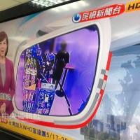 台灣寬頻通訊復播「民視新聞台」 盼續協商單一頻道授權