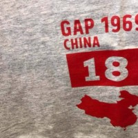 The Gap kowtows to Beijing after leaving Taiwan out ofChina T-shirtmap