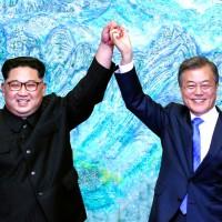 兩韓想共同舉辦2032年奧運