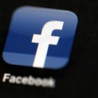臉書9月竟曾出現大漏洞 680萬名用戶照片外流