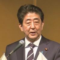 日本推網路投票 最快2019開始測試