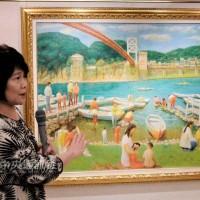 台灣跨世代畫作 駐日台表處展出