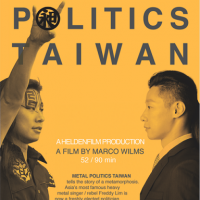 'Metal Politics Taiwan' documentary to screen in Taipei