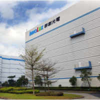 Taiwan panel makerInnoluxlays off 72 workers