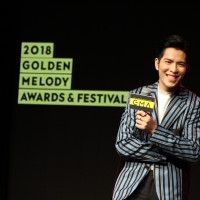 Taiwanese singer Jam Hsiao to host 2018 Golden Melody Awards