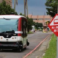 簡又新專欄–企業以「誠信」為永續發展基石、「電動車」與「自駕車」為 智慧交通時代趨勢