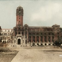 Photo of the Day: WWII allied bombing of Taiwan Presidential Office