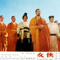 Retrospective of Taiwan's martial arts films to kick off in Netherlands