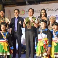 《臺灣部落寶藏》第二季6月亞洲首播 再現原民之美