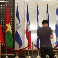 Burkina Faso cuts diplomatic ties with Taiwan