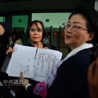 黨產會證實 已收到婦聯會勞軍捐款紀錄