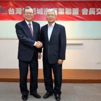 中華電信鄭優董事長 接任「台灣智慧城市產業聯盟」第五任會長
