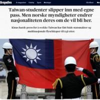 挪威留學生發起「台灣正名運動」 登上當地最大報版面