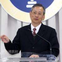 中華電信萬名員工申請年資結算釋憲案  大法官:合憲