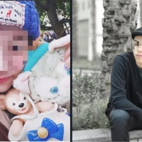 Taiwanese streamer stabbed to death by ex-boyfriend with knife