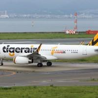 Tigerair Taiwan announcesscheduled charter flights to Saga and Nagoya